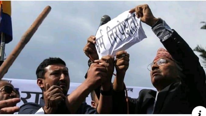 राप्रपाका नेता कार्यकर्तालाइ तुरुन्त रिहाइ गर्न सरकारलाइ बिश्व हिन्दु महासंगको चेतावनी