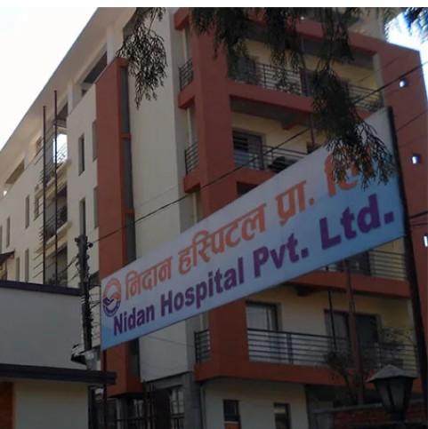 निदान अस्पतालका सीईओसहित ५ जना पक्राउ, फिल्मी शैलीमा मृगौलाको यसरी हुन्छ किनबेच