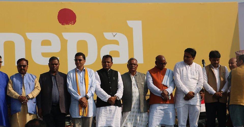 जनकपुरबाट भ्रमण वर्ष २०२०को शुभारम्भ, पर्यटन विकासकालागि संघीय सरकार तत्पर- योगेश