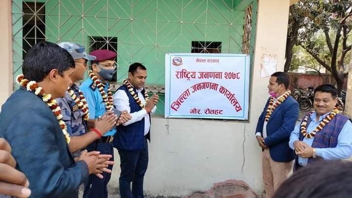 सिडियो इन्द्रदेव यादवद्धारा जिल्ला जनगणना कार्यालय रौतहटको स्थापना ।