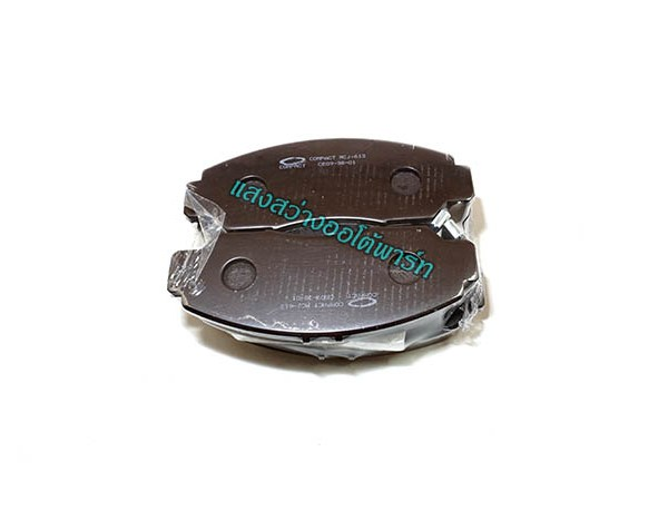 Front Disk Brake Pad Stream