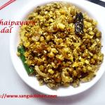 Pachaipayaru sundal -thumbnail