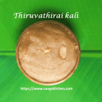 Thiruvathirai kali -thumbnail
