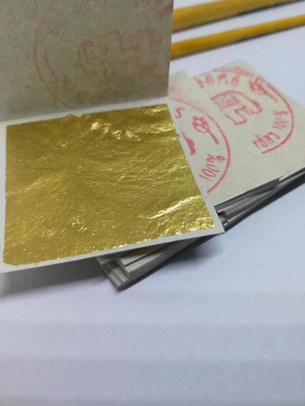 ทองคำเปลว