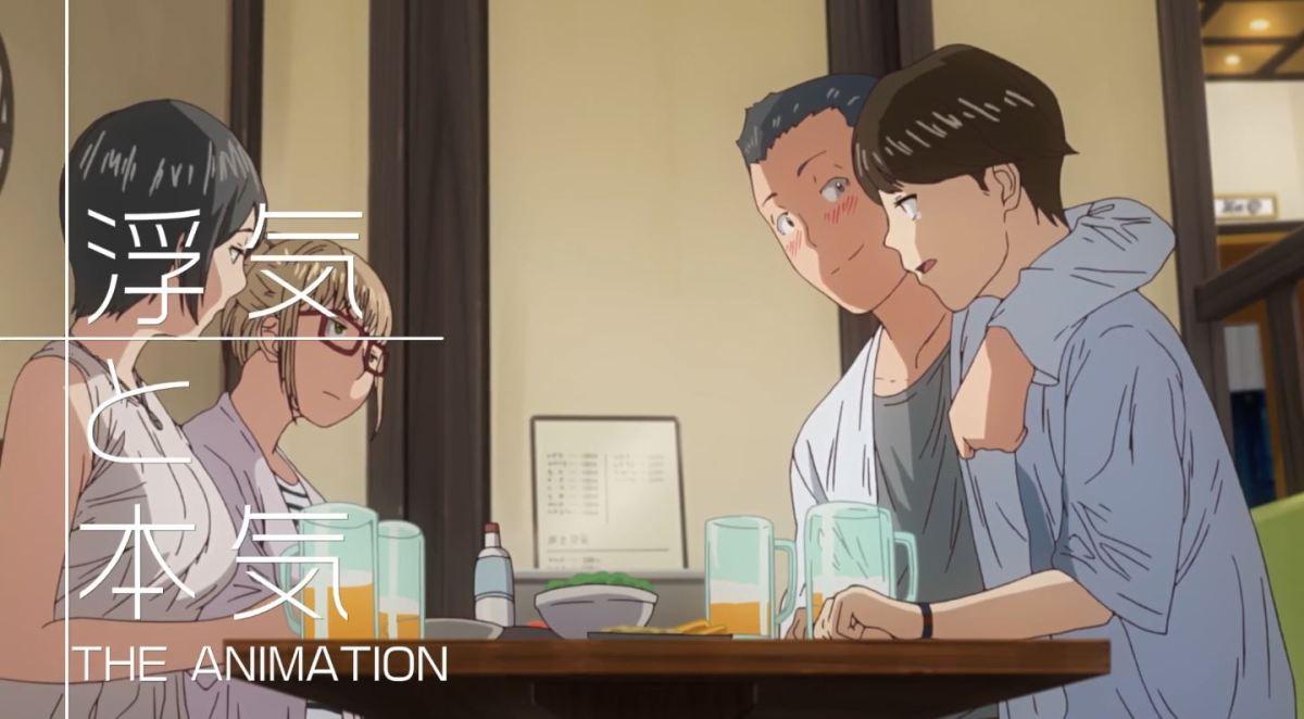 Uwaki to Honki - Anime Tentang Cinta Yang Terkhianati Ini Akan Tayang 25 September 5