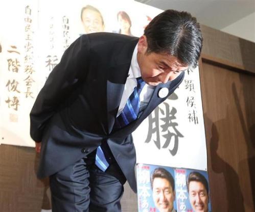 「大阪ダブル選挙 自民惨敗」の画像検索結果