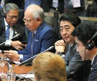 APECでTPP首脳会合に臨む安倍首相=19日、リマ(代表撮影・共同)