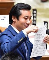 民進党の初鹿明博氏=9月30日午後、国会・衆院第1委員室(斎藤良雄撮影)