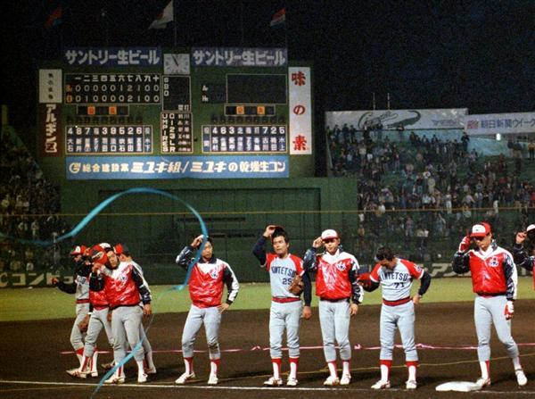 「プロ野球 昭和」の画像検索結果
