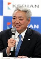 「京阪電鉄社長」の画像検索結果