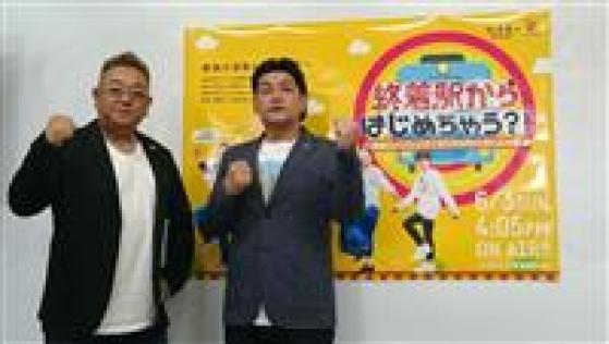 「東北に足を運んでほしい」と言うサンドウィッチマンの伊達みきお(左)と富澤たけし=東京・台場のフジテレビ