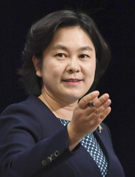 5月2日、北京の中国外務省で記者会見する華春瑩副報道局長。同月末の記者会見では南シナ海問題に絡み米国を猛批判した(共同)