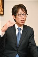 竹田恒泰氏(今野顕撮影)