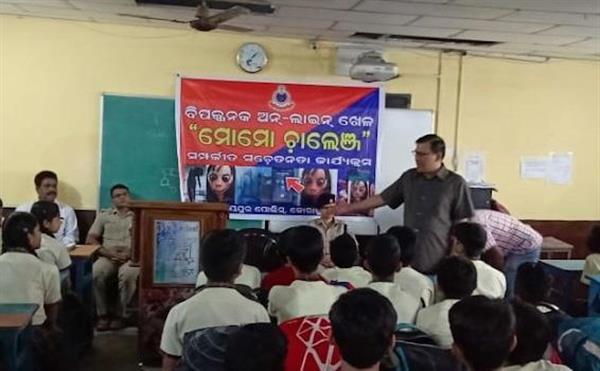 インド東部オディシャ州で、地元警察が開催した自殺ゲーム「モモチャレンジ」に注意を呼びかける授業(警察の公式ツイッターより)