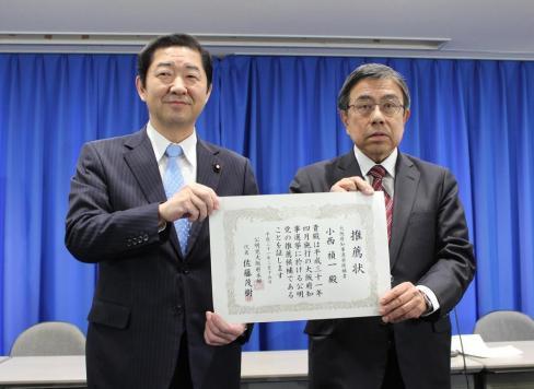 「公明党 大阪ダブル選」の画像検索結果