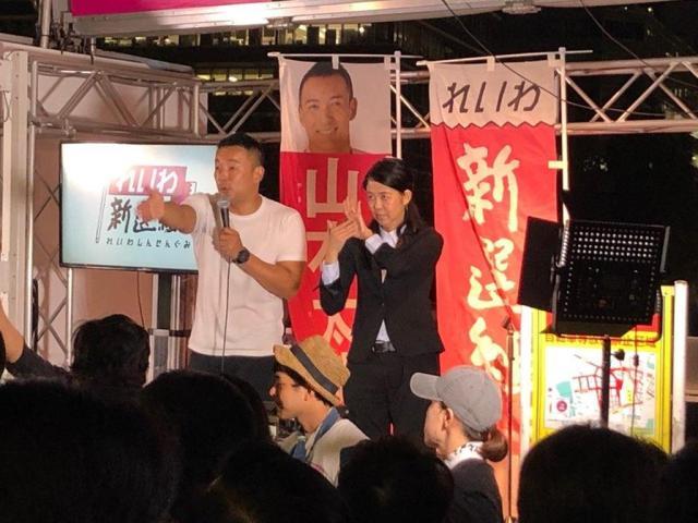 街頭演説するれいわ新選組の山本太郎代表=10月1日、JR新宿駅西口前(坂井広志撮影)