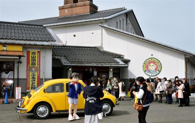 開館10周年を迎え、にぎわう「青山剛昌ふるさと館」=18日午前、鳥取県北栄町