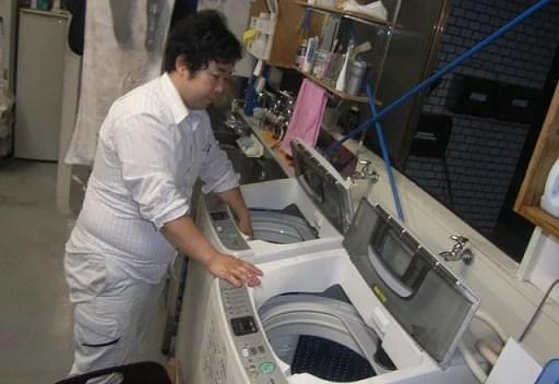 大滝くん洗濯