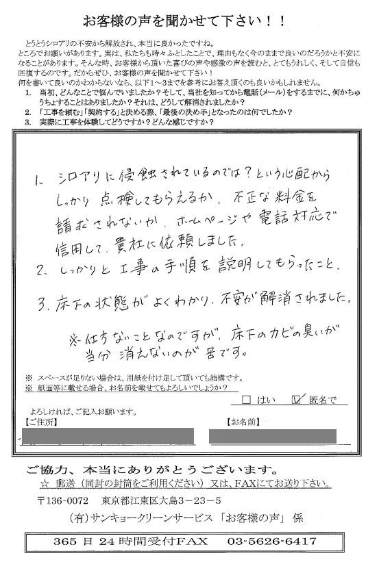 20160816_voice2