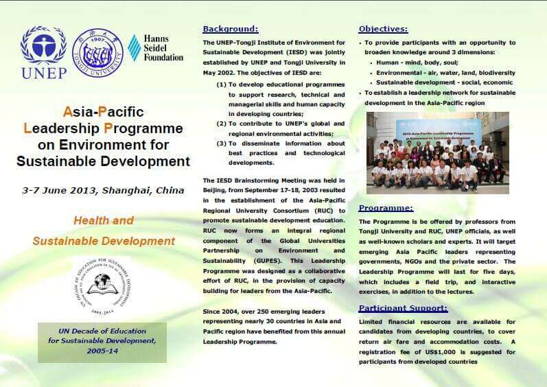 Call for Application: 2013 Asia-Pacific Leadership Program
