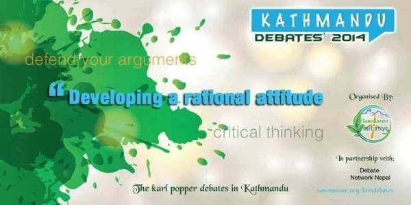 Kathmandu Debates' Warmup Sessions