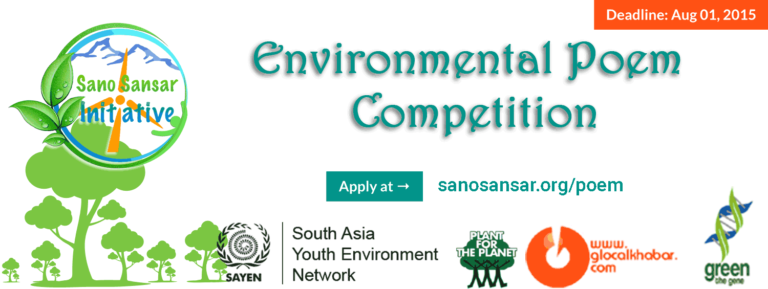 Call for Applications – Environmental Poem Competition