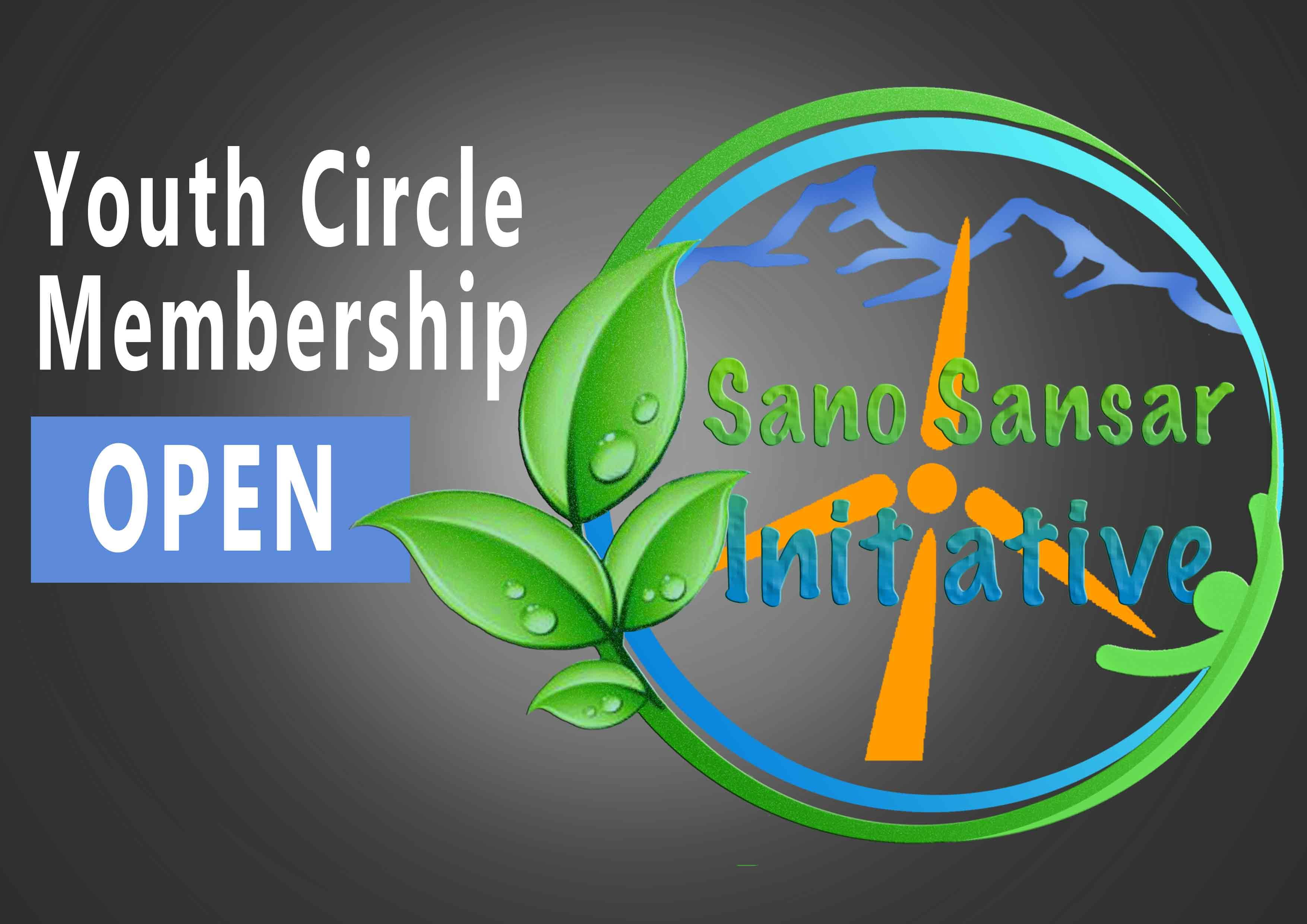 SSI Youth Circle