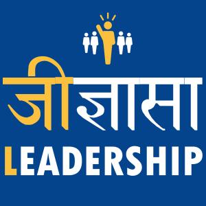 जीज्ञासा :Leadership