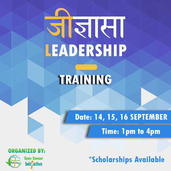 Jigyasa_Leadership_Training_PinPost