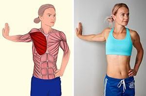 Разтягане на гръдните мускули