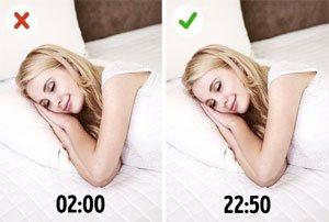 Лягайте си преди 23:00