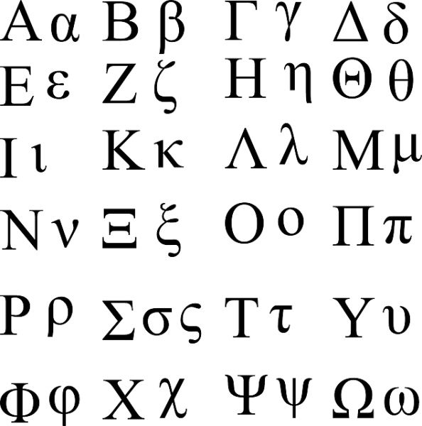 greek-alphabet-for-kids