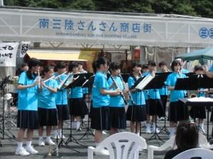 名古屋市立汐路中学校吹奏楽部の皆さんによる「ふれあいコンサート」