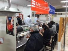 創菜旬魚はしもとそごう広島にて