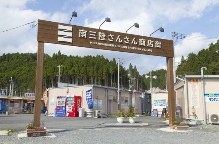 本日の商店街情報&飲食・ウニ情報!