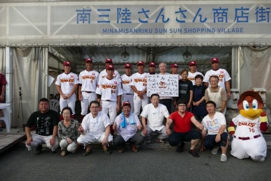 【速報】本日、楽天イーグルス・日本ハムの選手たちが商店街にやってきます!