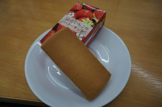 サクサク美味しい!菓房 山清の『仙台いちごのバターサンド』!