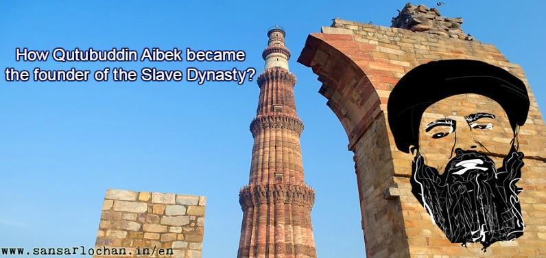 history of slave dynasty