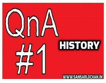 history_hindi