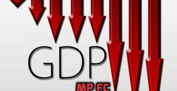 GDP Market Price (MP) Vs. Factor Cost (FC) में अंतर