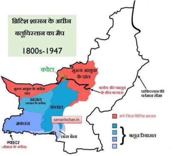 British_Balochistan_map