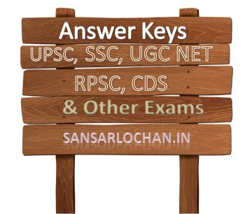 Answerkey of UPSC, UGC NET, SSC, RPSC, CDS, CAPF & Other Exams
