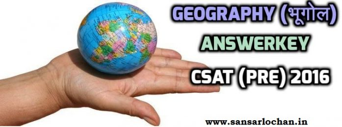 geography_csat_2016_answerkey