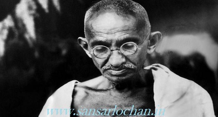 महात्मा गाँधी की ग्यारह सूत्री योजना – 11 Demands by Gandhi