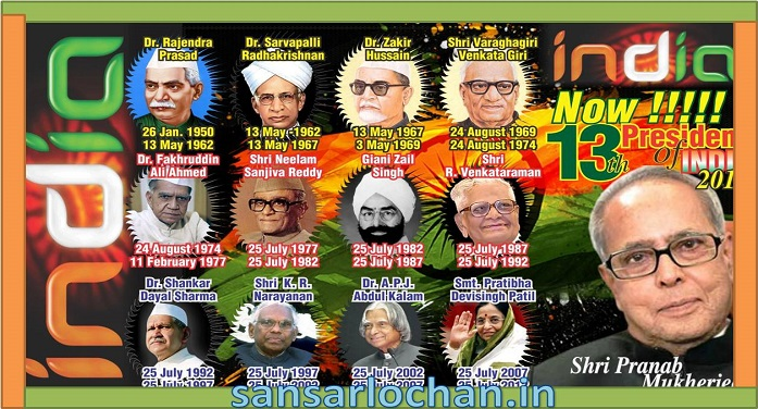 indian_presidents