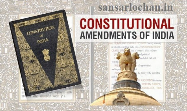 संविधान का 74th संशोधन अधिनियम, 1992