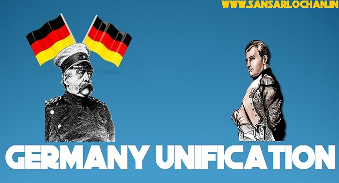 unification_germany