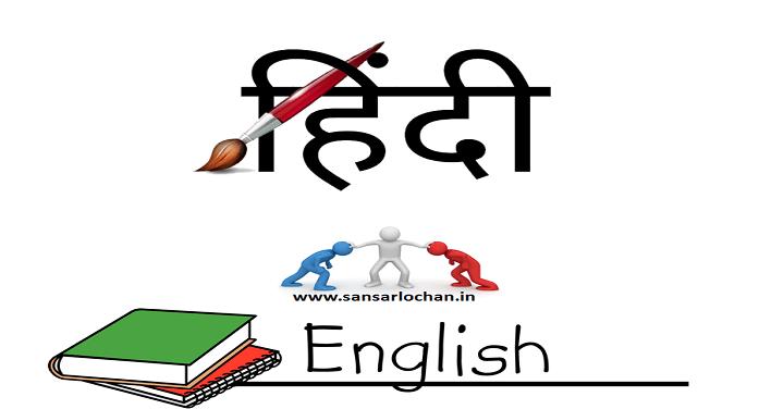 IAS की परीक्षा हिंदी माध्यम से दूँ या इंग्लिश माध्यम से?