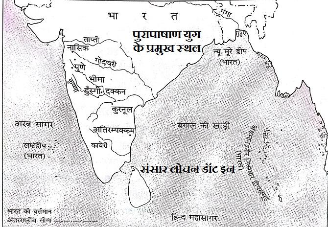 Paleolithi_ Age Map