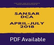 sansar_dca_ebook